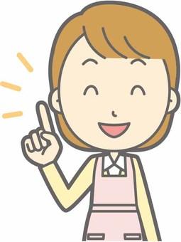 Apron Housewife - Pointing Nico Nico - Bust