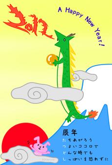 Loose Ryu (with Tatsushi message)