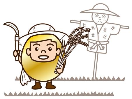 Dad / Rice Cutting