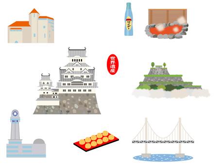 Tourist resort of Hyogo ②