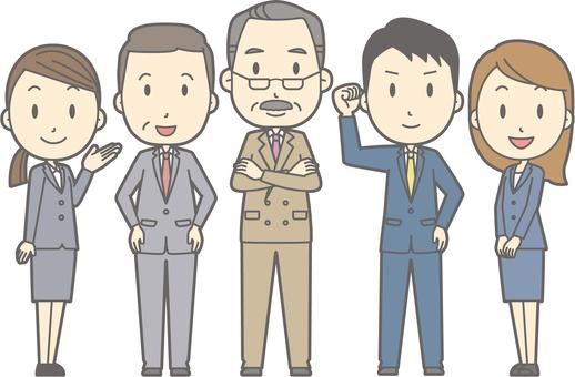 Business member set - office system - set