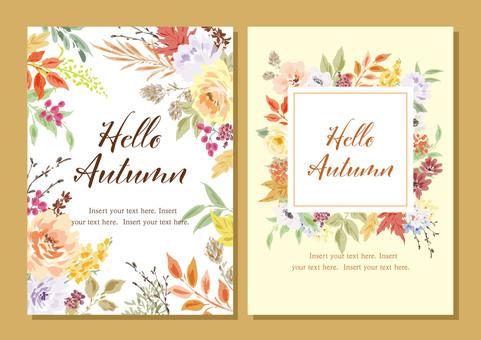 秋のぼたニカルカード素材2