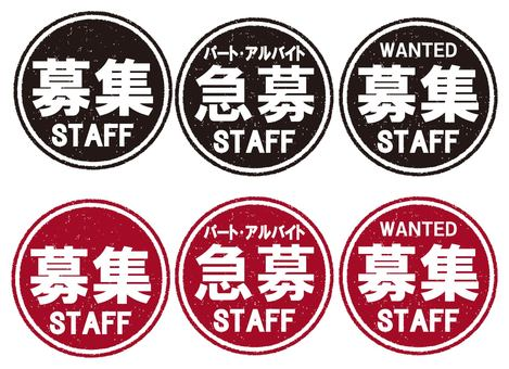 Job stamp style