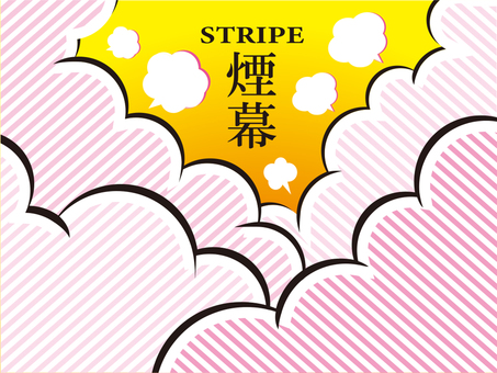 Smoke screen (STPIPE P)