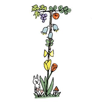 Flower text I