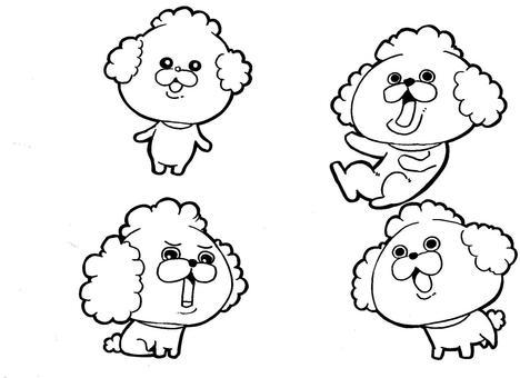 Dog doggy