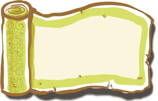 It is a scroll frame