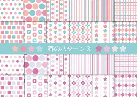 Spring pattern 3