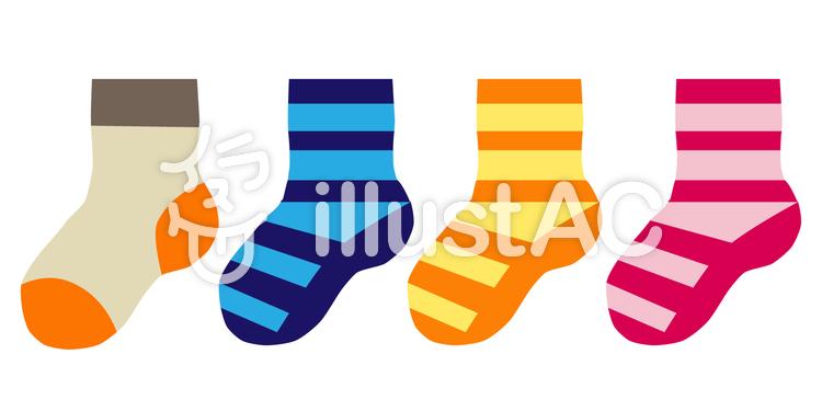 4足の靴下イラスト , No 967958/無料イラストなら「イラストAC」