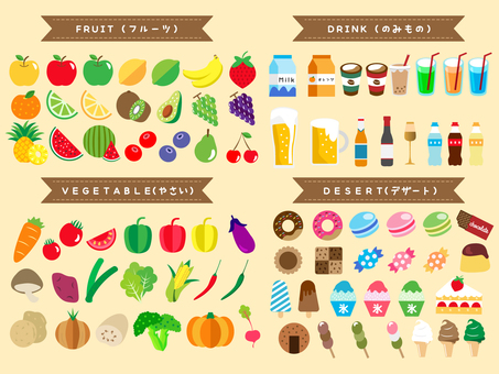 Food (drink) illustration set
