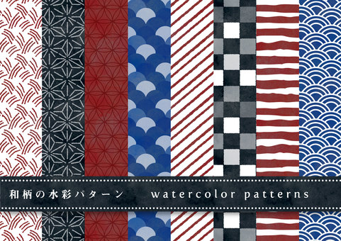 Pattern material 024 Water color Japanese pattern set