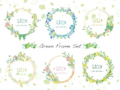 新綠色框架設置版本16