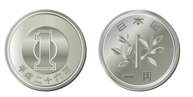 1 yen coin
