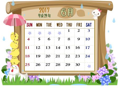 The calendar of June (2017