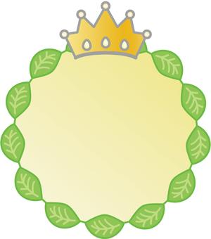 王冠と葉っぱ