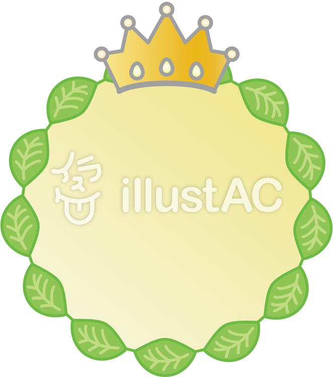 王冠と葉っぱのイラスト