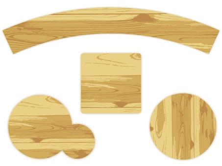 Wood grain section frame