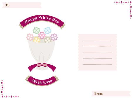 White Day Card 02