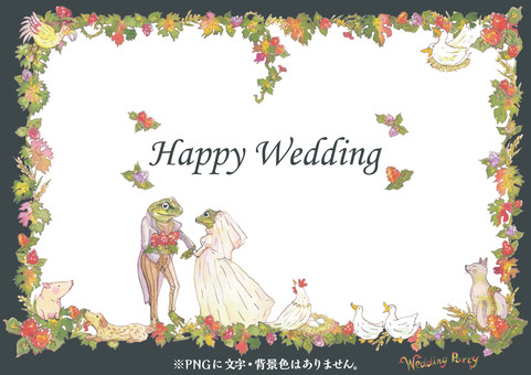 Wedding Frame White