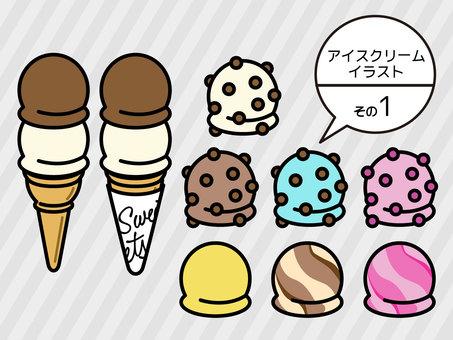 Ice cream illustration <1>