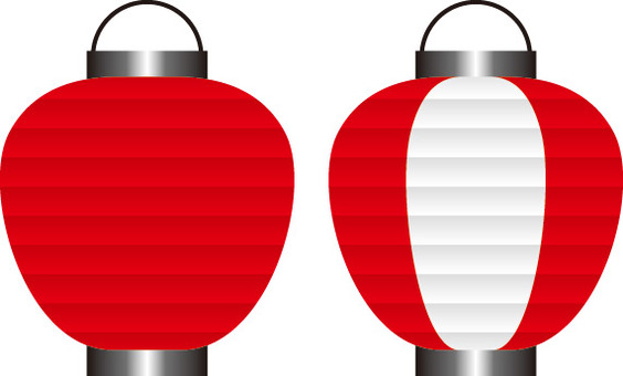 Lantern red