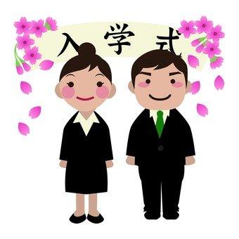 University entrance ceremony (men and women)