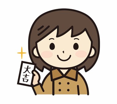 A woman who has drawn Daikichi in a fortune