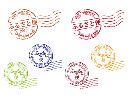 Home and Flight _ Postmark