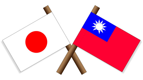 National flag Japan × Taiwan