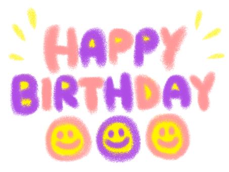 Happy Birthday Nico-chan 3 B