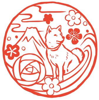 Xu · Shou Print / Zhu