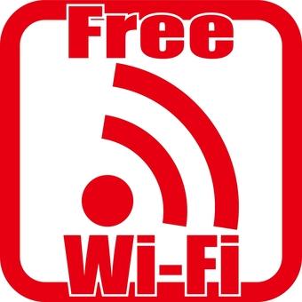 Free Wi-Fi red