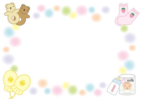 Baby _ Frame