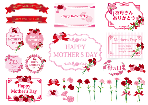 Mother's Day Parts · Frame Set