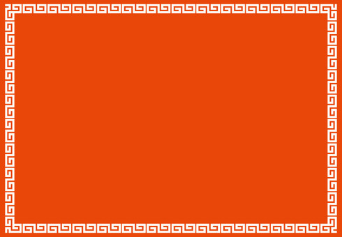 Background (Chinese Frame 2)