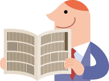 Business profile profile newspaper