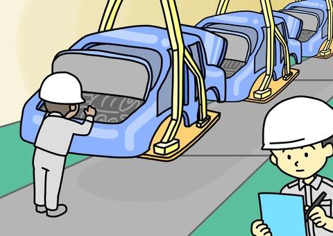 Car factory tour