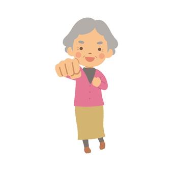 おばあちゃん パンチ