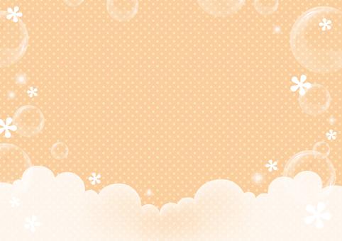 Furen * Awaawa _ Yellow