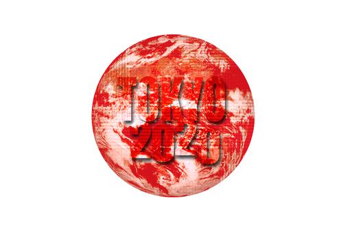 Tokyo 2020 image