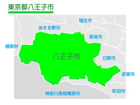 Hachioji City 1