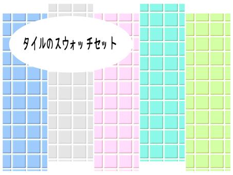 Swatch set of tiles