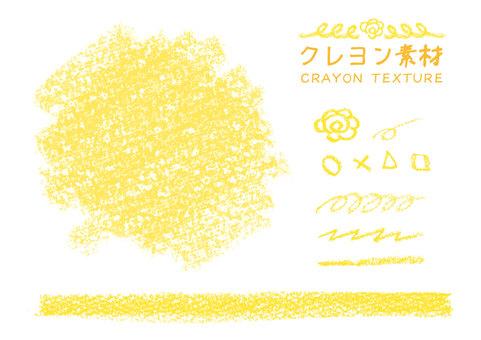 クレヨンタッチ風素材(黄色)01