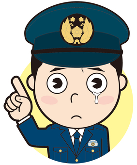 Finger pointing male policeman (crying)