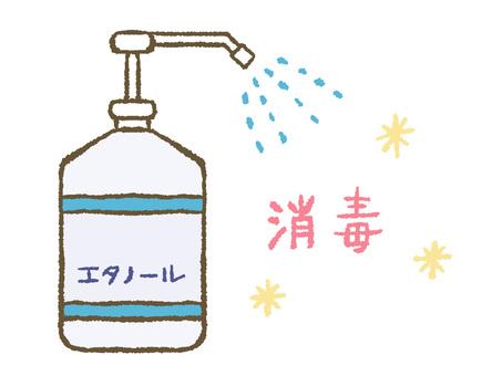 Eradication with ethanol disinfectant