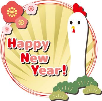 2017 New Year card