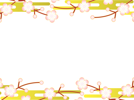 Plum background · Frame -1