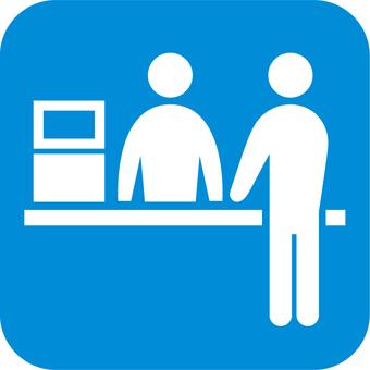 Store _ Icon _ Blue