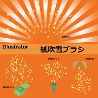 Illustrator confetti brush 1