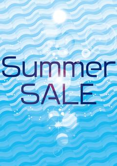 Summer sale A4 wave pattern